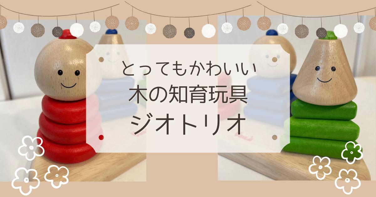 f:id:ehondaisukihinamama:20210521143934p:plain
