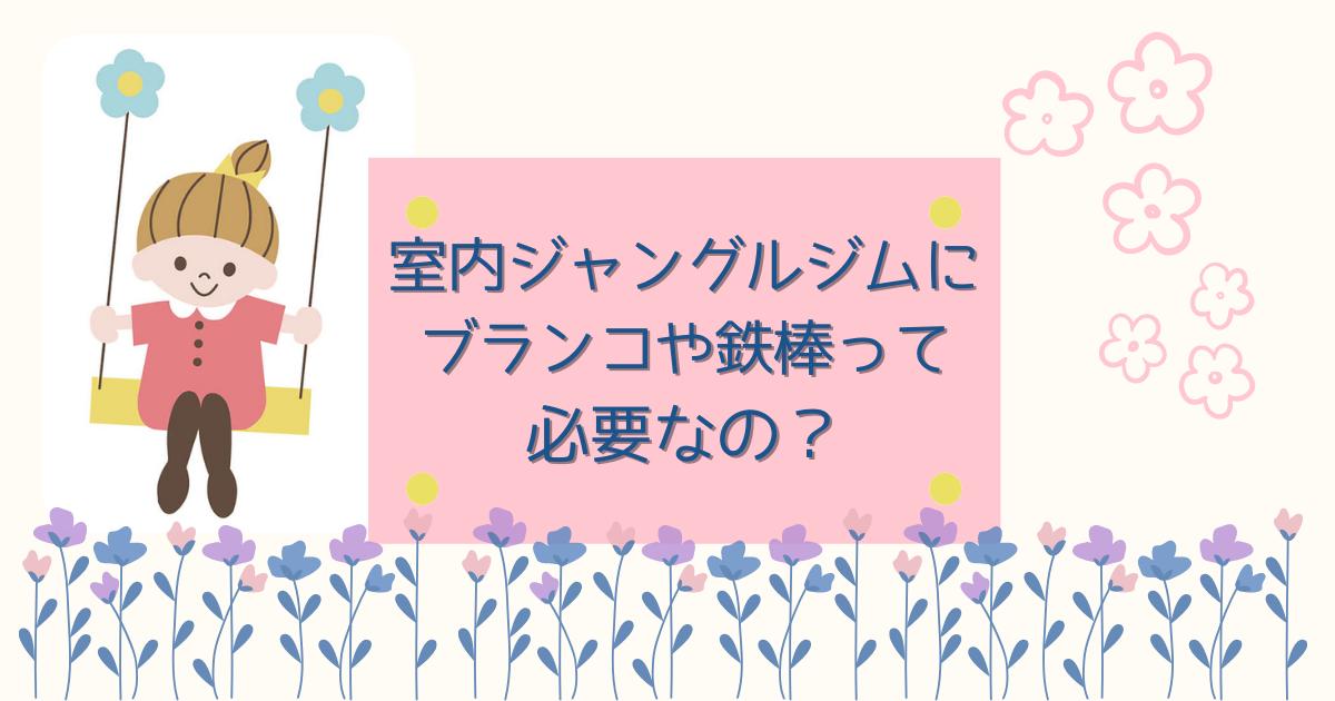 f:id:ehondaisukihinamama:20210524001720p:plain