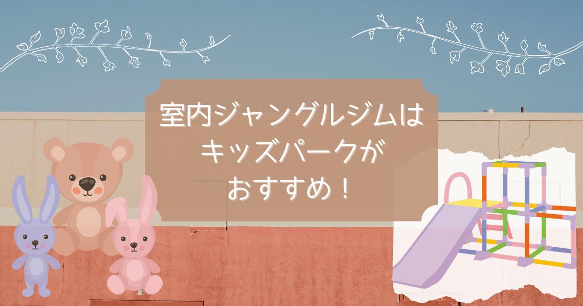 f:id:ehondaisukihinamama:20210525225256p:plain