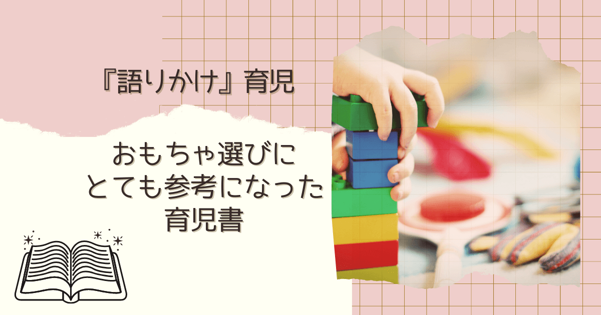 f:id:ehondaisukihinamama:20210529232310p:plain