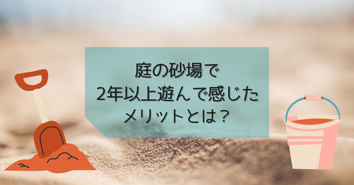 f:id:ehondaisukihinamama:20210601135026p:plain