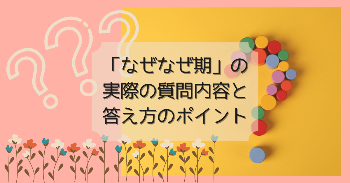 f:id:ehondaisukihinamama:20210602150849p:plain