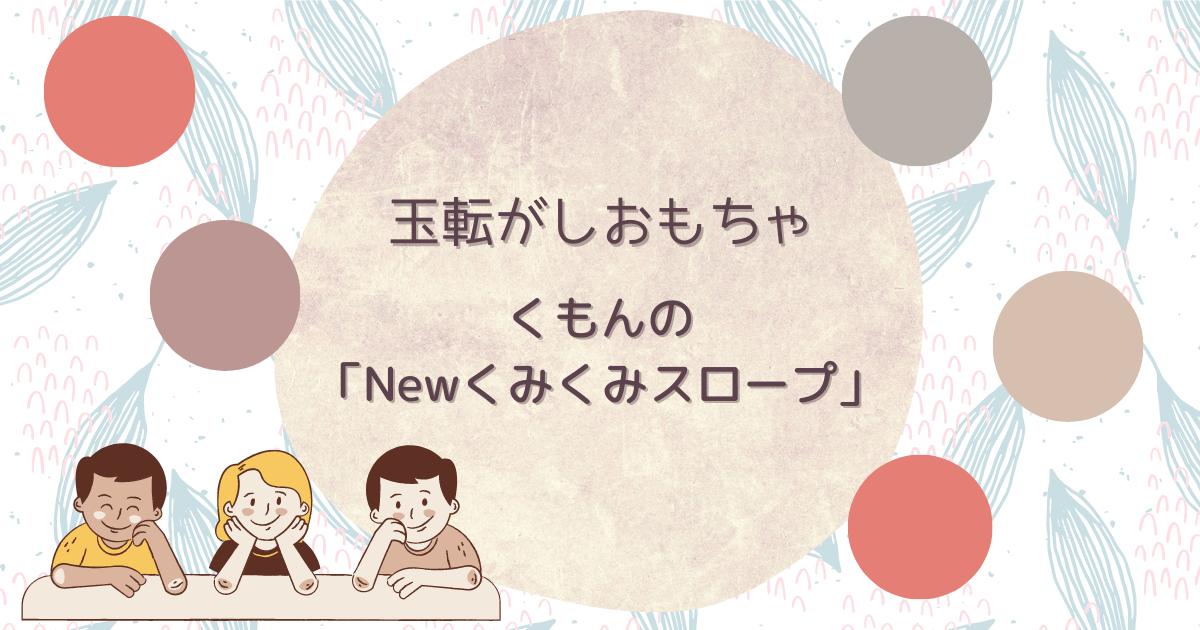 f:id:ehondaisukihinamama:20210608224425p:plain