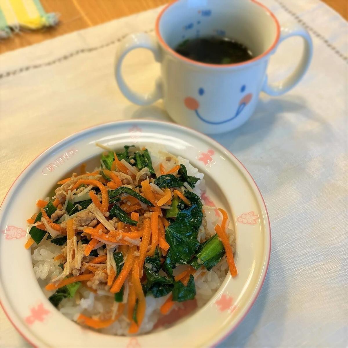 そぼろと野菜のビビンバと韓国風スープの出来上がり(子供用)
