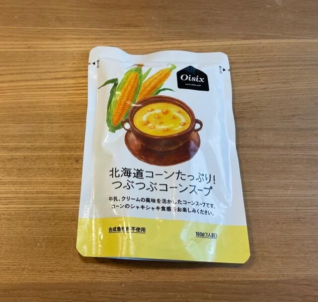 オイシックス コーンスープ