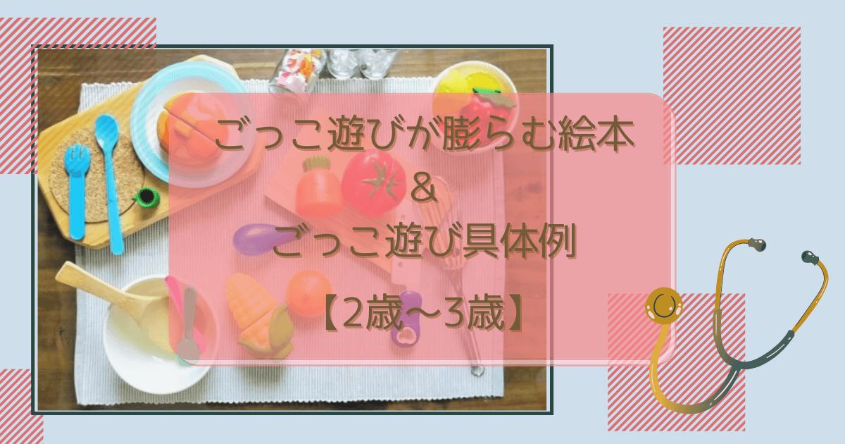 f:id:ehondaisukihinamama:20210814231314p:plain