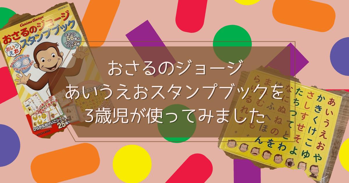 f:id:ehondaisukihinamama:20210819230637p:plain