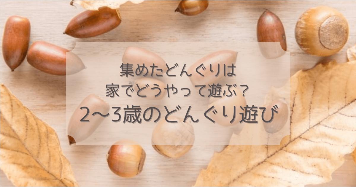 f:id:ehondaisukihinamama:20210922234827p:plain