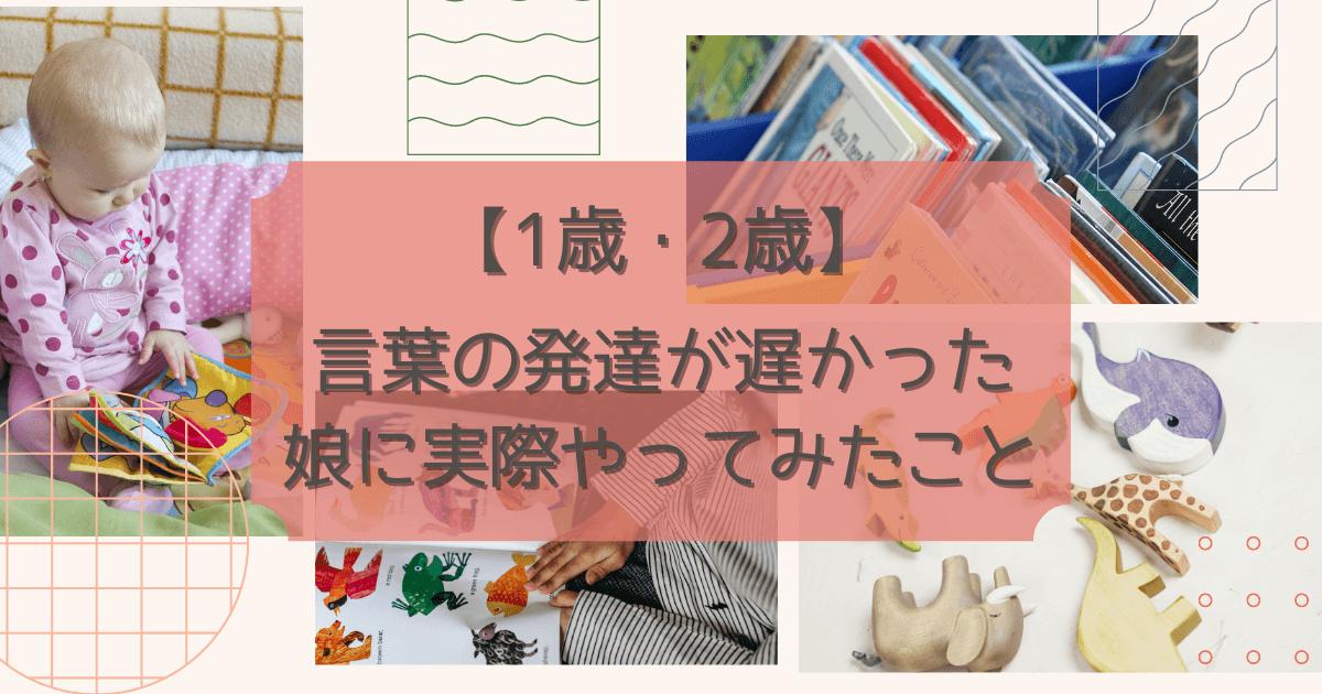 f:id:ehondaisukihinamama:20210926232604p:plain