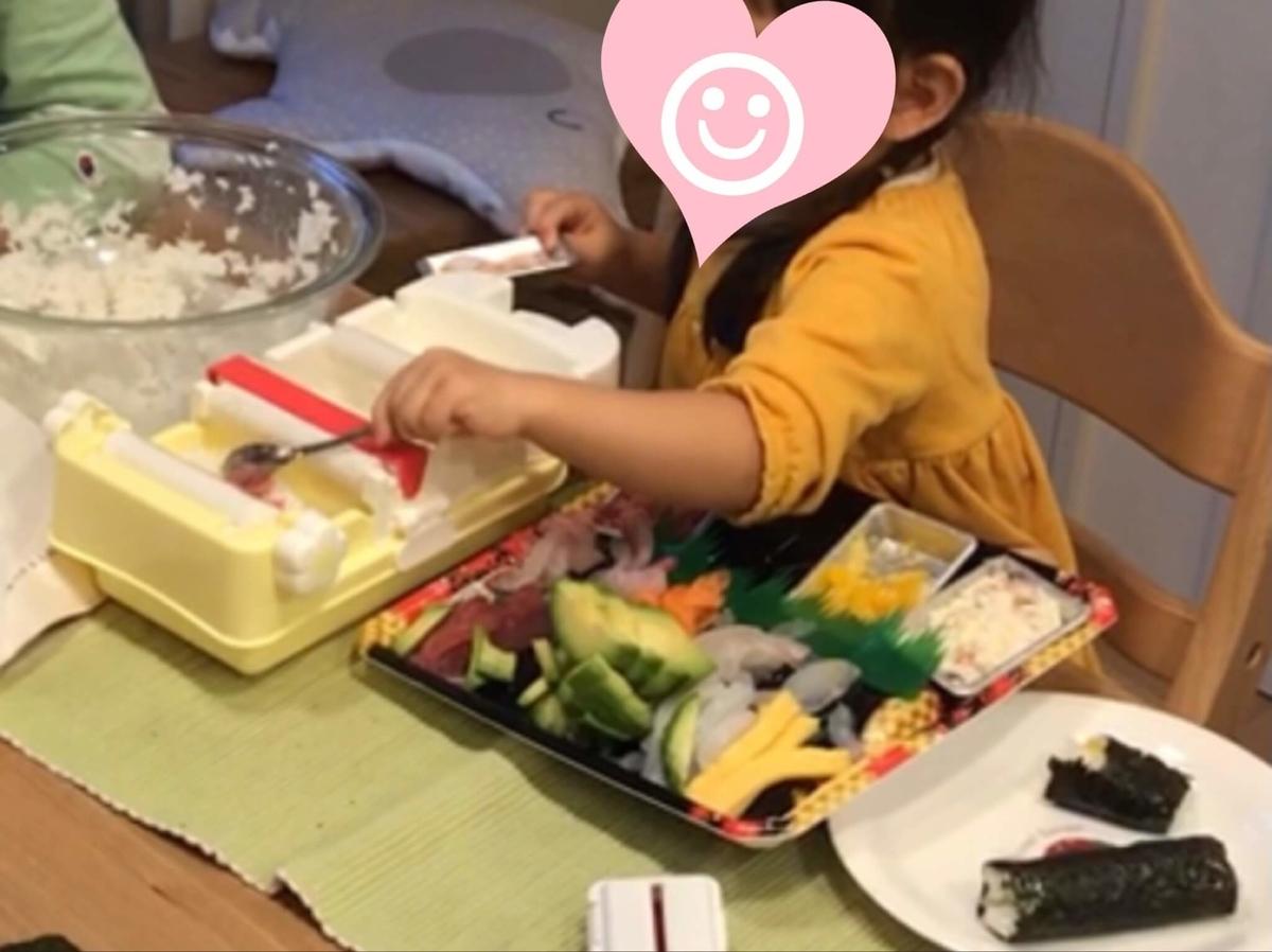 くるりんまっきーで巻き寿司 材料を入れるところ