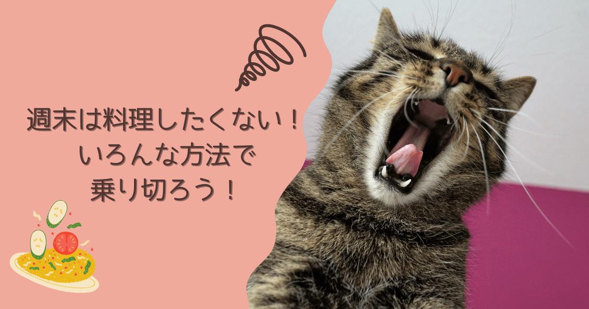 f:id:ehondaisukihinamama:20211006232054p:plain