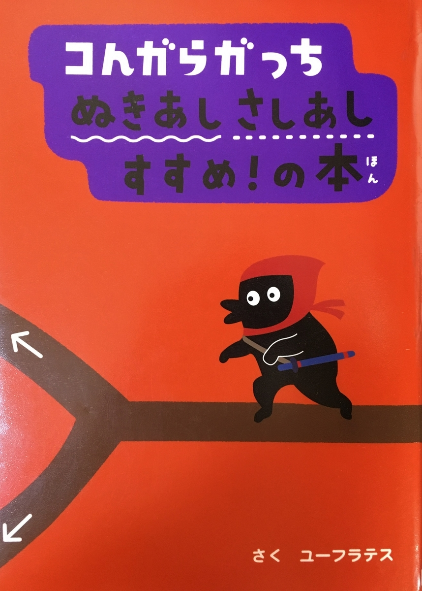f:id:ehondesukusuku:20210309123432j:plain