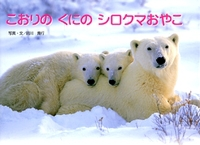 f:id:ehonwotanoshimukai:20161211214339j:plain