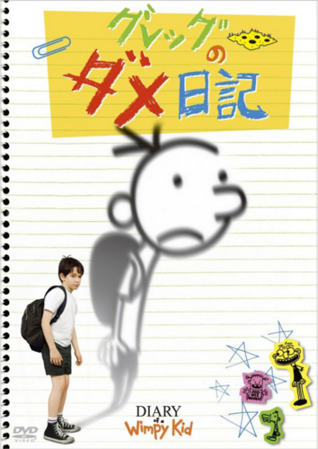 f:id:ei-gataro:20110107202801j:image:w200