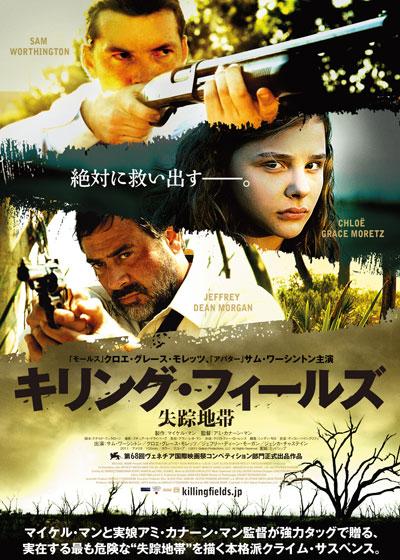 f:id:ei-gataro:20121119163359j:image:w200