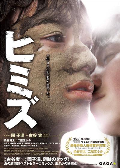 f:id:ei-gataro:20121120222459j:image:w200