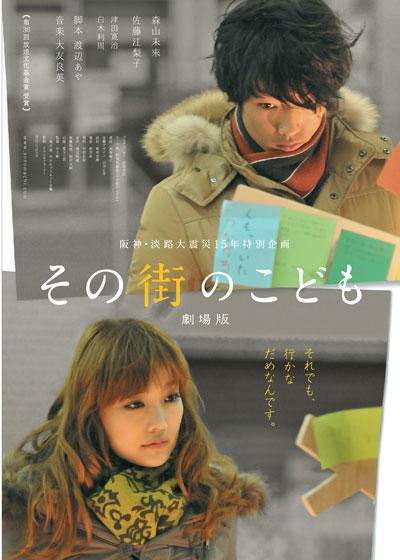 f:id:ei-gataro:20121122234703j:image:w200