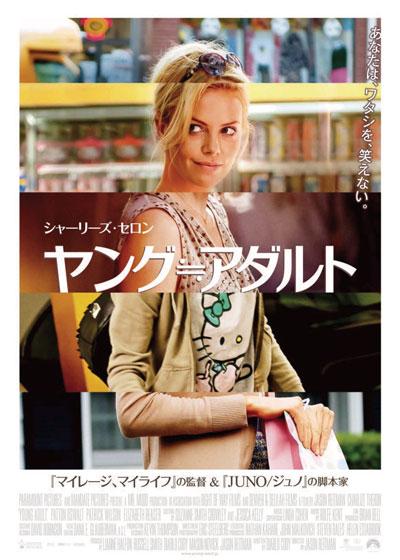 f:id:ei-gataro:20121126034601j:image:w200