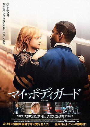f:id:ei-gataro:20121130014610j:image:w200