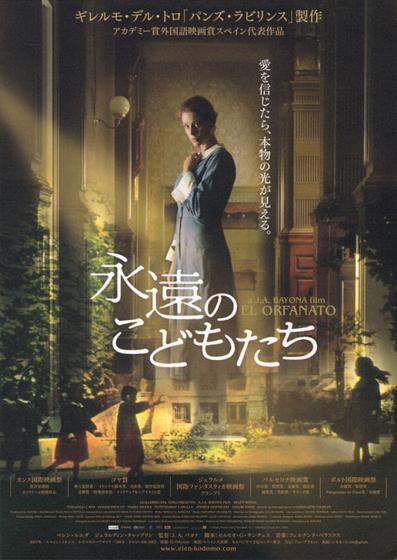 f:id:ei-gataro:20121201135106j:image:w200