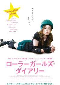 f:id:ei-gataro:20121208231153j:image:w200