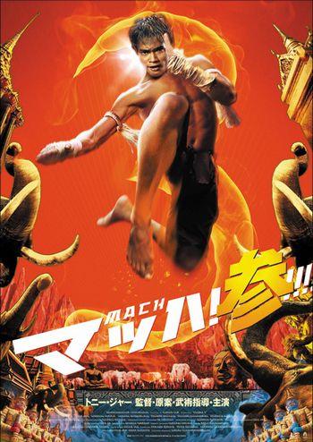 f:id:ei-gataro:20121218122456j:image:w200