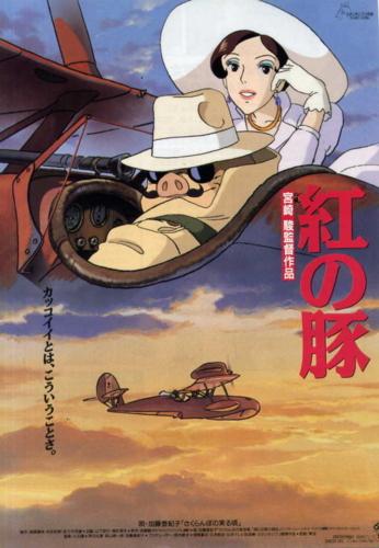 f:id:ei-gataro:20121230232012j:image:w200