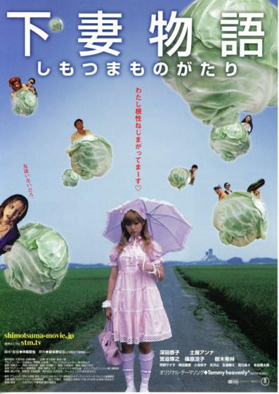 f:id:ei-gataro:20130129223912j:image:w200