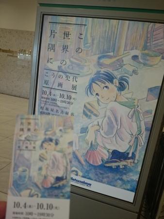 f:id:ei-gataro:20171012235248j:image:w200