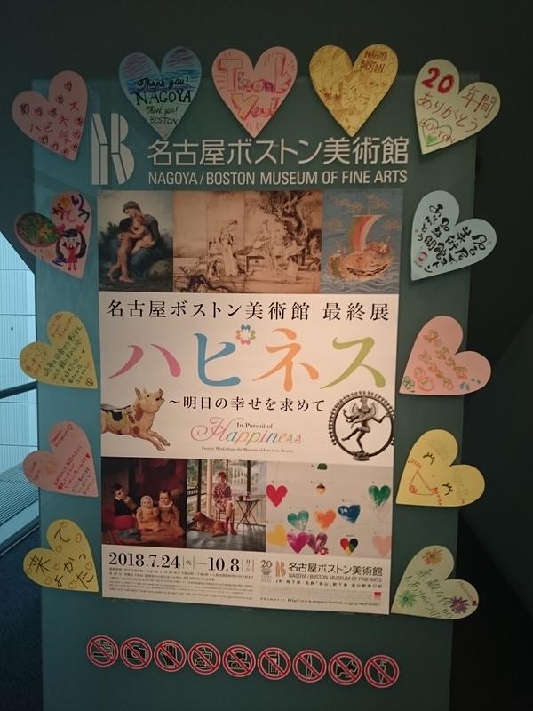 f:id:ei-gataro:20181006030917j:plain
