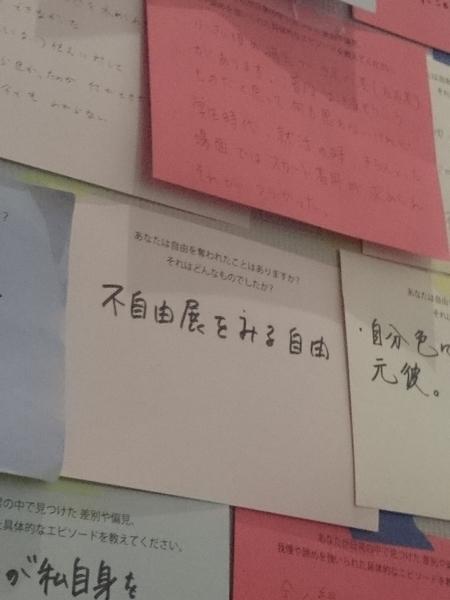 f:id:ei-gataro:20191026005507j:plain