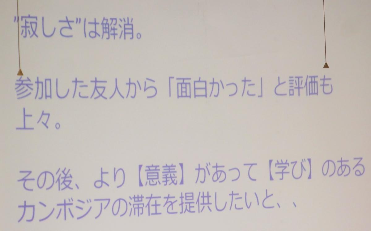 f:id:ei-san:20191209182904j:plain