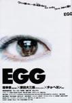 f:id:eichi44:20050422015018:image