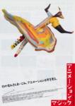 f:id:eichi44:20090710015253j:image:left
