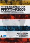 f:id:eichi44:20090716213036j:image:right