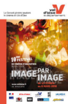 f:id:eichi44:20100216213909j:image:left