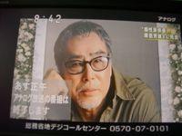 f:id:eichi44:20110724140232j:image