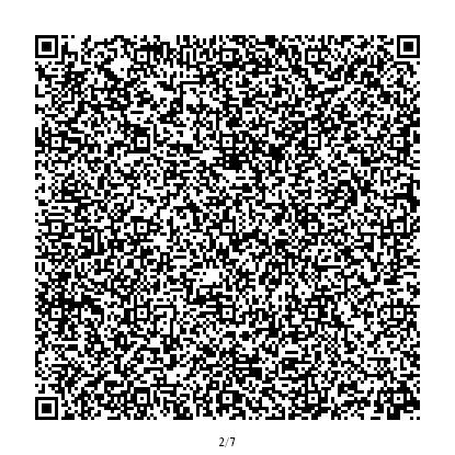 f:id:eidaht:20130101211811p:image