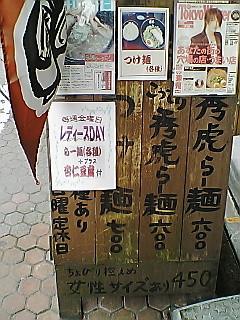 20060916140610