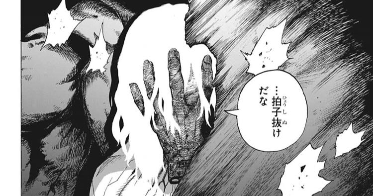 ヒロアカ297死柄木・AFO