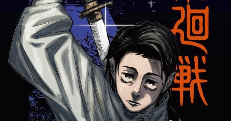呪術廻戦137話アイキャッチ