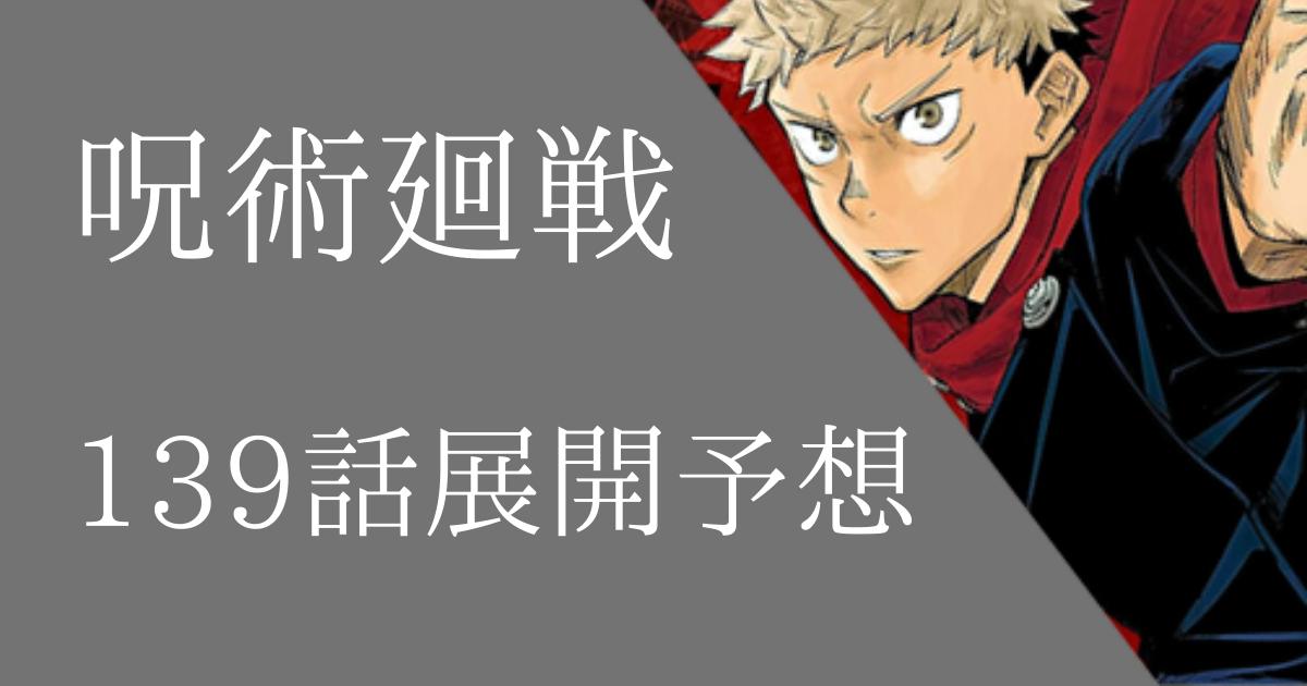 f:id:eiga_manga:20210216220932p:image