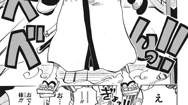ONEPIECE1007話おでん足元