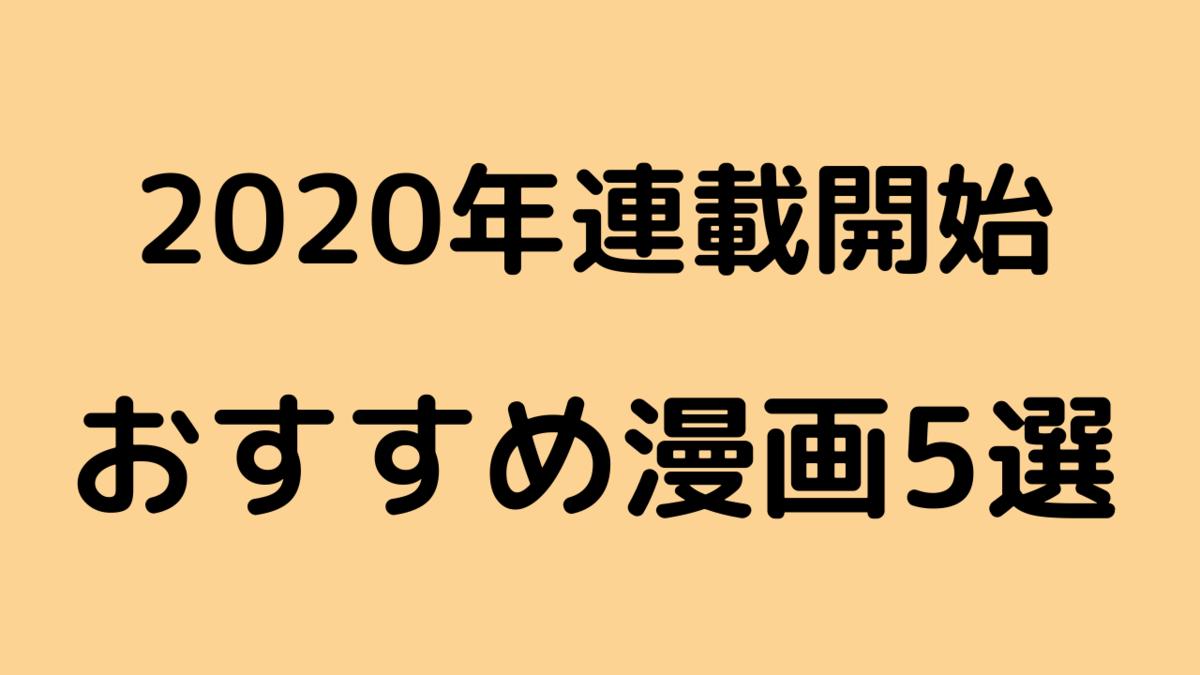フロンティア wiki シャングリラ