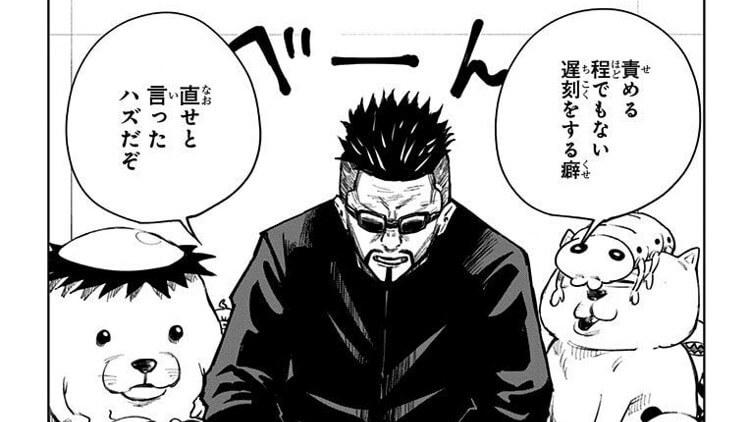 呪術廻戦夜蛾正道アイコン