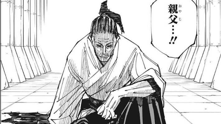 呪術廻戦禪院扇アイコン