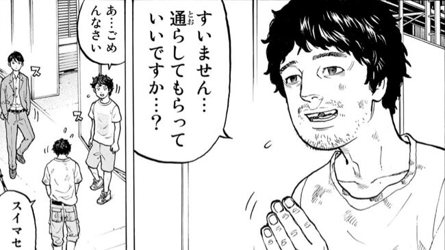 東京リベンジャーズ13話未来の長内