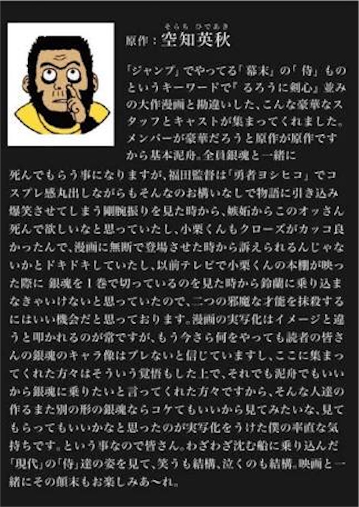 f:id:eigakozou:20170914133148j:image