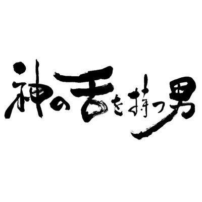 f:id:eiganoheya:20160715232552j:plain