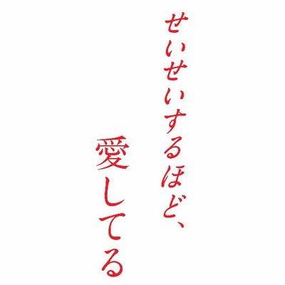 f:id:eiganoheya:20160913230022j:plain